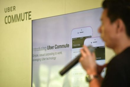 Uber Launches Its First In Asia Carpooling Service