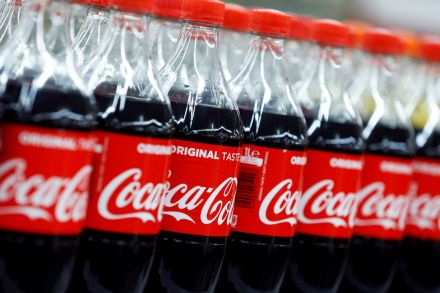 Has $2.40 Million Stake in The Coca-Cola Co (KO)