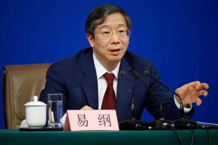 China's Congress names key economic and defense officials in cabinet reshuffle