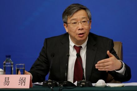 Yi Gang becomes governor of China's central bank