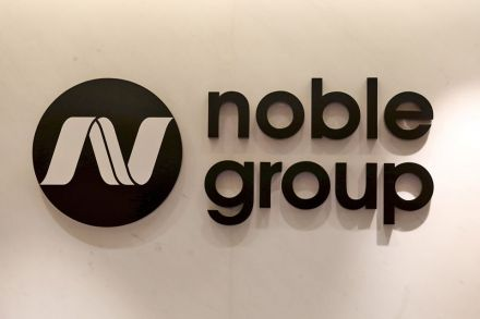 Stocks to watch Noble, Keppel, UnUsUaL