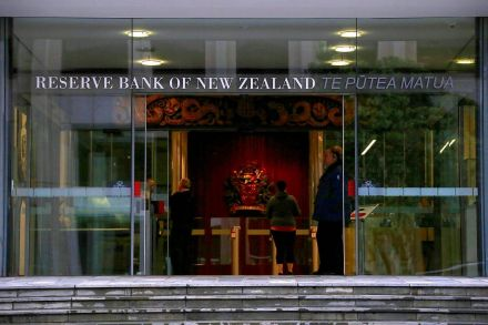 BP_Reserve Bank of New Zealand_220318_12.jpg