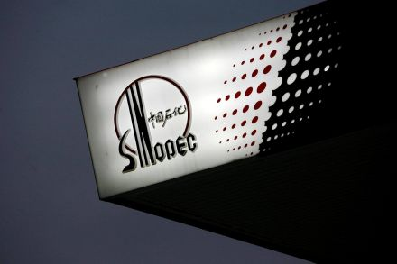 Sinopec's full-year net profit rises 10%; oil prices help revenue