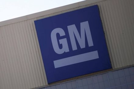 Trending Hot Stock's Analysis - General Motors Company (NYSE:GM)