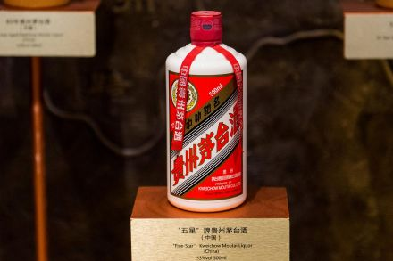 BP_Kweichow Moutai_270318_68.jpg