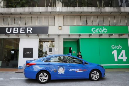Uber Selling Southeast Asian Business to Regional Rival Grab