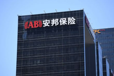 China regulator approves $9.7 billion injection for Anbang