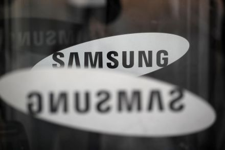 Samsung booms as chip sales slow