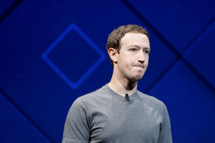 Zuckerberg can unsend Facebook messages, and soon you can too