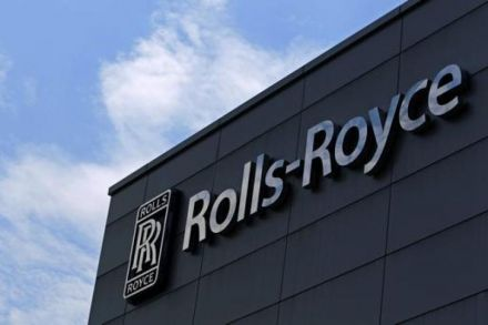Rolls-Royce agrees £610m deal for its fuel injection business