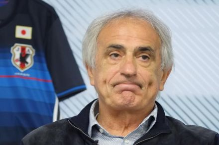 Japan sack manager Vahid Halilhodzic just two months before the World Cup