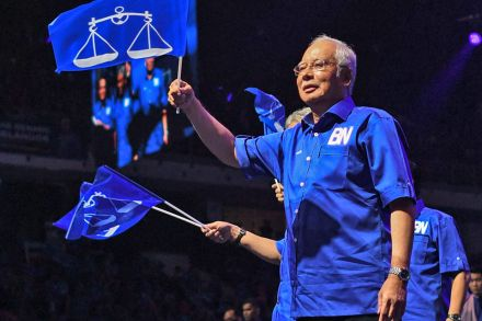 Malaysia elections set May 9 with short campaign period