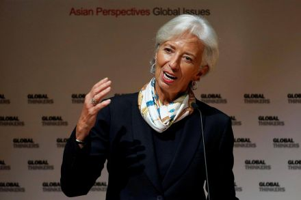 China, IMF launch new centre to support B&R