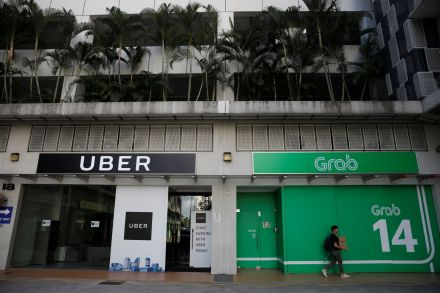Vietnam probes into Grab's acquisition of Uber operations