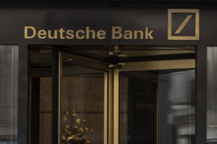 Deutsche Bank cuts deeper to stem profit slide