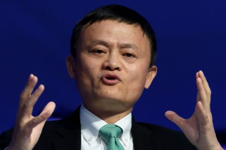 Alibaba beats sales forecasts on strong commerce growth