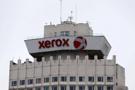 Xerox Asks For Deal Delay