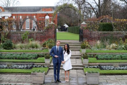 Kensington Palace From Aunt Heap To Young Royal Hangout Real Estate The Business Times