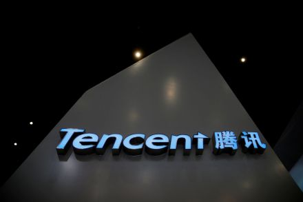 Tencent reports Q1 beats, 61% profit growth