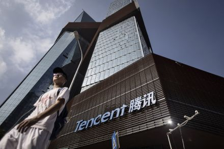 Tencent shares rise after Q1 profit beats