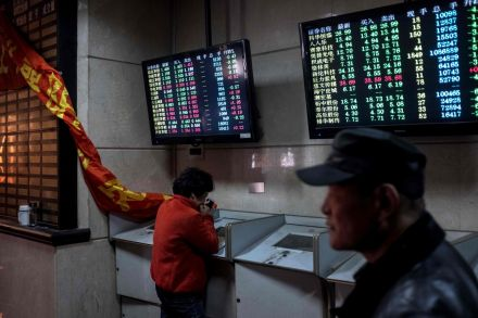 CHINA-STOCKS-035048.jpg