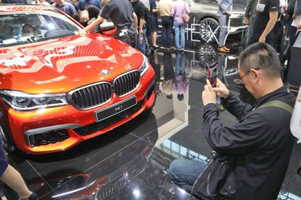 China To Cut Car Import Duty To Transport THE BUSINESS TIMES - Import car shows near me