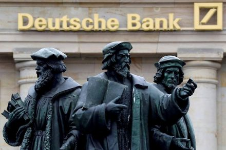Deutsche Bank to axe over 7,000 jobs globally