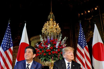Japan's PM to visit US on June 7: White House