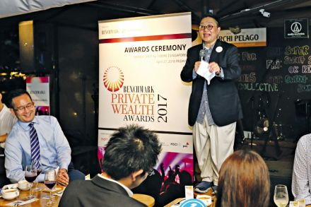 Benchmark Wealth Asia awards_pg12-2.jpg