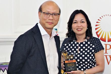 Benchmark Wealth Asia awards_pg16-3.jpg