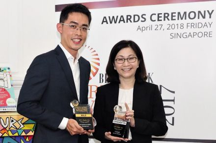 Benchmark Wealth Asia awards_pg17-2.jpg