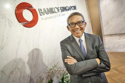 Bank Of Singapore S Aum Target Two Years Early