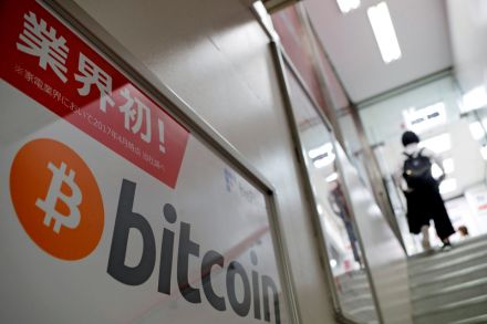 Bitcoin tumbles most in two weeks amid South Korea hack