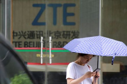 ZTE shares plunge after Senate bill passage sets up battle with Trump
