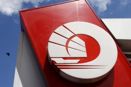 OCBC targets S 1b profit from China's Greater Bay Area by 2023