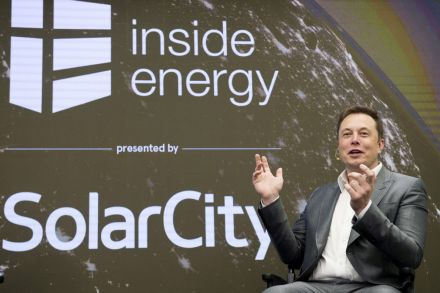 [H]ardOCP: Tesla to Close a Dozen Solar Facilities in 9 States