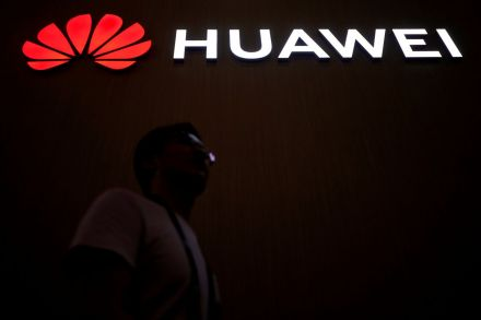2018-06-26T030740Z_1184144476_RC16B94D7190_RTRMADP_3_AUSTRALIA-CHINA-HUAWEI-TECH.JPG