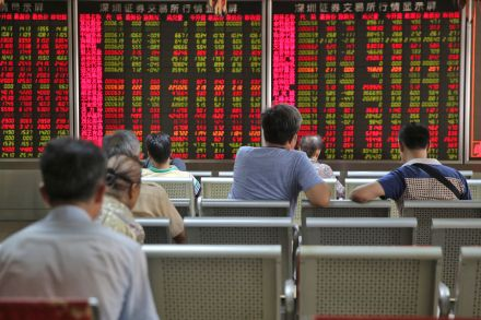 Hong Kong stocks end down on volatile day in Asia