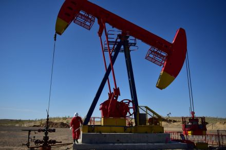 Is Oil A Fossil Fuel >> Big Oil Pushes Gas As Fossil Fuel Answer To Global Warming Energy