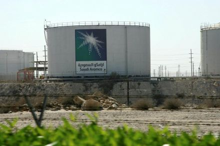 Saudi plans first change in Asia crude oil price formula in
