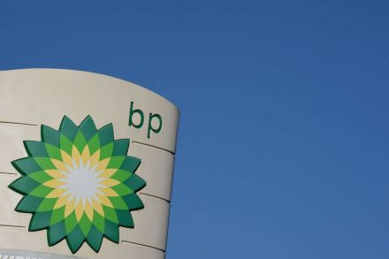 FILES-BRITAIN-ENERGY-OIL-EARNINGS-BUSINESS-BP-100835.jpg