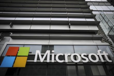 US-MICROSOFT-ACQUIRES-GITHUB-FOR-7_5-BILLION-164340.jpg