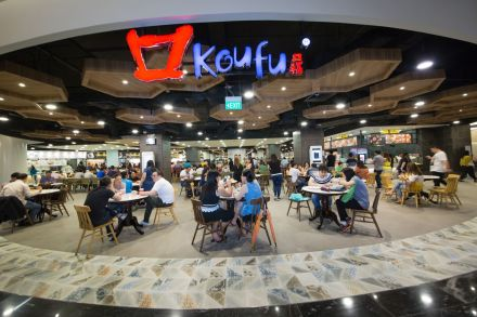 Koufu - Food Court.jpg