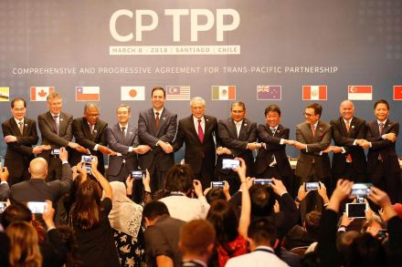 Singapore Is Third Nation To Ratify Revised Tpp Trade Agreement