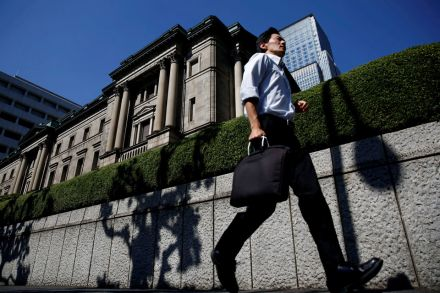 BoJ easing talk sends bond yields up