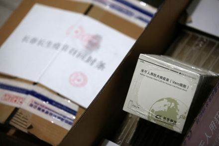 China Arrests 15 For Vaccine Fraud