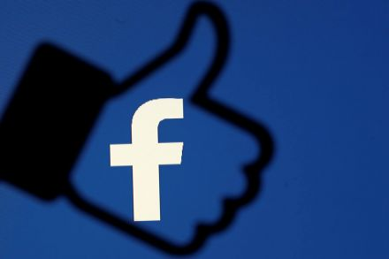 Facebook Wants Banks to Hand Over Your Financial Information