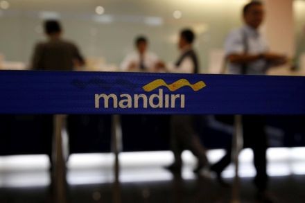 BP_Bank Mandiri_100818_78.jpg
