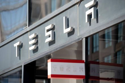 Tesla board to meet to discuss taking company private: report | TheHill