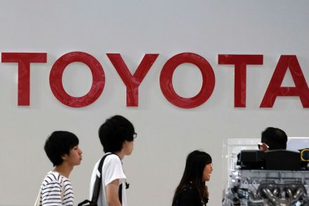 JAPAN-AUTOMOBILE-EARNINGS-TOYOTA-051130.jpg